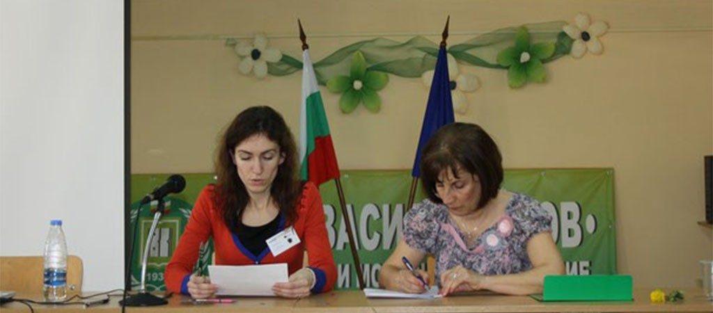 """Erasmus+ projekto """"Europos sostinių paslaptys"""" antrasis susitikimas"""