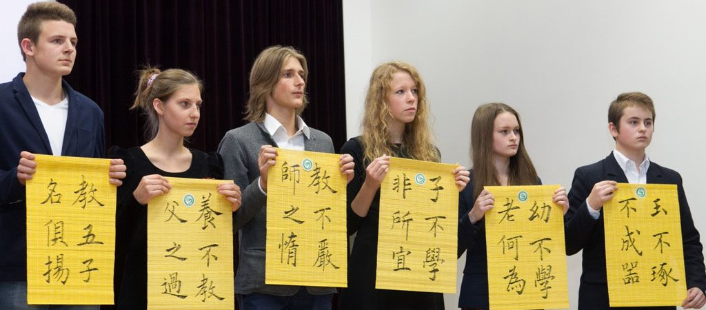 VU Konfucijaus klasė – vartai į pasaulį