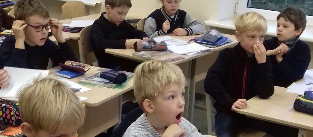 Informatika pradinėse klasėse
