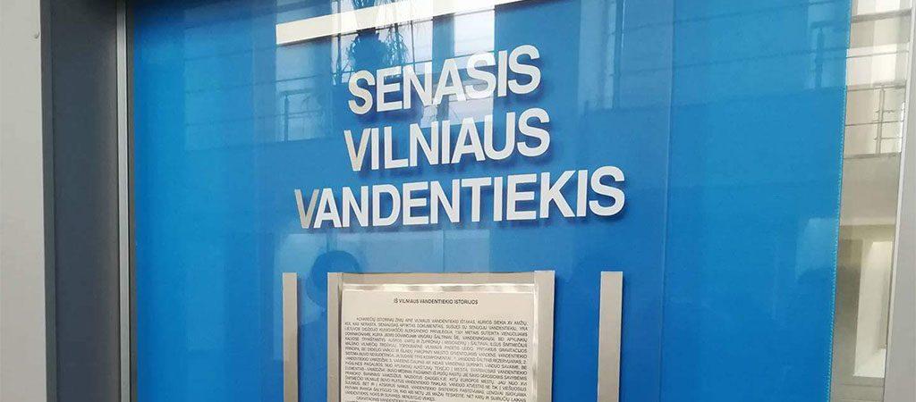 """Giliname žinias apie vandenį bendrovėje """"Vilniaus vandenys"""""""