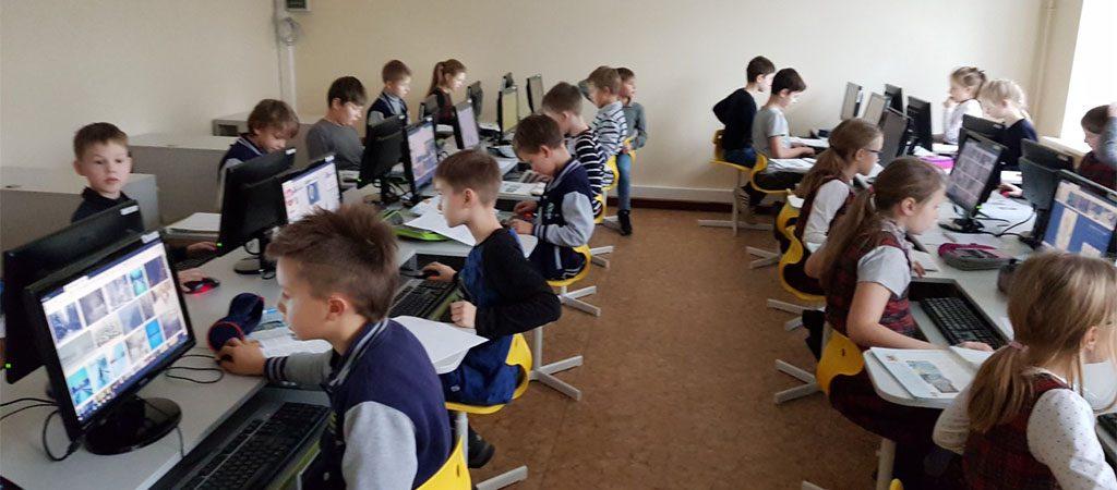 Integruota lietuvių kalbos ir informatikos pamoka