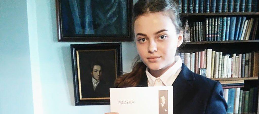 III vieta meninio skaitymo konkurse, skirtame V. Mykolaičiui-Putinui atminti