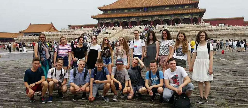 Kviečiame teikti prašymus dalyvauti vasaros stovykloje Kinijoje