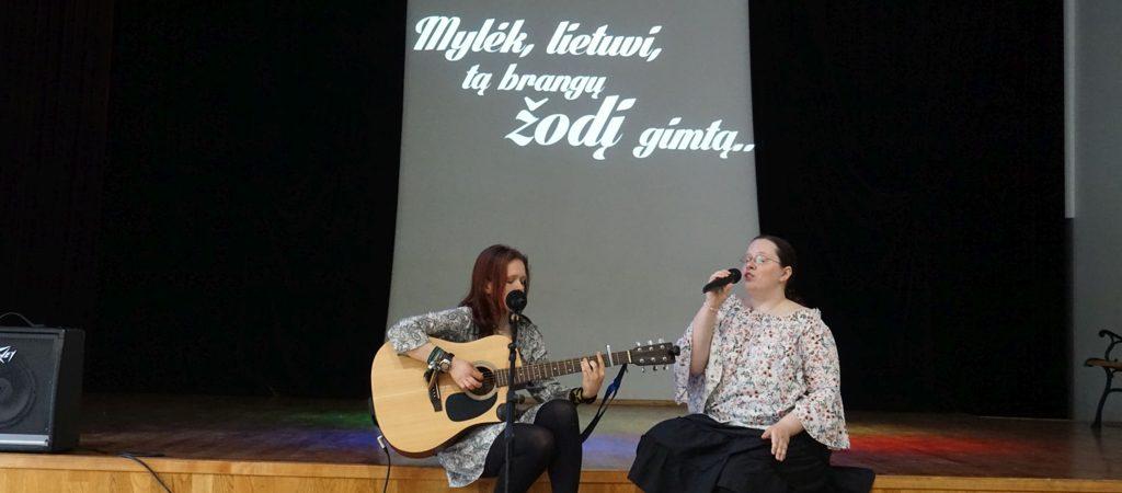 Poezijos ir muzikos šventė