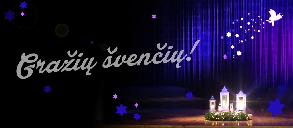Šventų Kalėdų ir Naujųjų metų sveikinimas