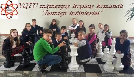 Jaunieji inzinieriai