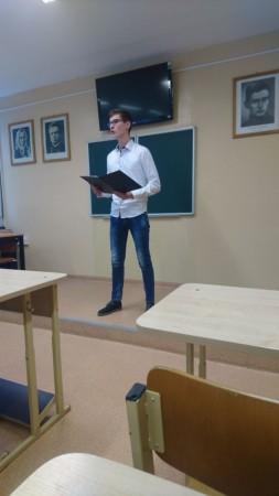 Skaitovų konkursas mokykloje (15)