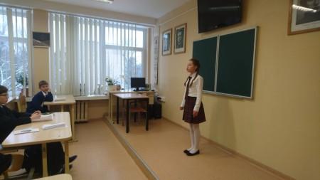 Skaitovų konkursas mokykloje (5)