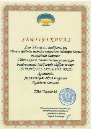 Basanaviciaus sertifikatas