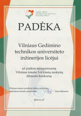 PADĖKA DK 2019-1